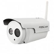 Outdoor fixed IP Camera H.264 75º 20 meters
